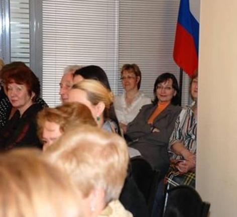 Научно-практический центр - Контакты